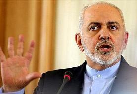 شرط ظریف برای دولت احتمالی بایدن