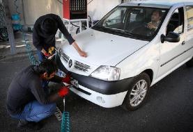 فعالیت مراکز تعویض پلاک در شهرهای نارنجی و زرد