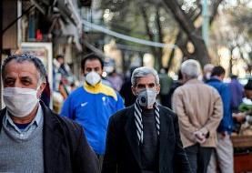 تشریح آخرین وضعیت محدودیتهای اصفهان از روز شنبه