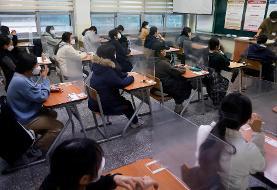 کنکور در کره جنوبی؛ امتحان در بیمارستان و جداسازی با سپرهای محافظ (+عکس)
