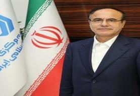 پیام تبریک رئیس کل بیمه مرکزی به مناسبت روز ملی بیمه