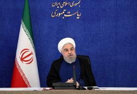 روحانی: غصه نخورید که دولت مسائل را حل کرده و تمام میکند
