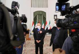 واعظی: عدهای موضوع شهید فخریزاده را جناحی و سیاسی میکنند/ دبیرخانه شورای امنیت ملی ممکن است ...