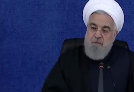 واکنش روحانی به مصوبه مجلس: 'هول نشوید، بگذارید کارمان را انجام دهیم'