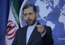 پاسخ تند ایران به عربستان