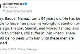 شرط پمپئو برای معامله با ایران