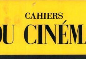 از «زنی که گریخت» تا «اقامت در کوهستان فوچون» در فهرست برترین های «کایه دو سینما»