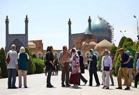 کورسوی امید برای بیمه نشدههای گردشگری و صنایع دستی