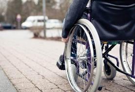 دشواریهای زندگی زنان معلول؛ شهر از آنِ ما نیست