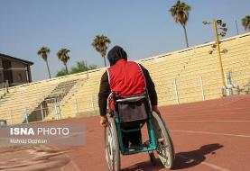 کفش آهنین، پای انگیزه ورزشکاران معلول