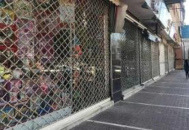 بازگشایی برخی پاساژهای تهران از فردا | تکلیف آرایشگاههای زنانه و قهوهخانهها کی روشن میشود؟