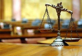 راپورت تخلف افراد منتسب به انقلاب به مقامات قضایی