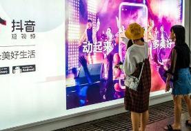 چین چگونه میتواند آینده فناوری را شکل دهد؟