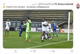 (عکس) تمجید خاص باشگاه زوریا از بازیکن ایرانی