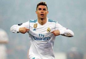 حضور رونالدو به معنی شکست نخوردن رئال مادرید در لیگ قهرمانان بود