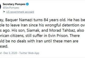 پمپئو برای هرگونه معامله با ایران شرط گذاشت!
