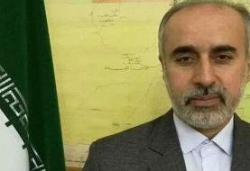 پاسخ ایران به اظهارات اخیر رئیس پارلمان عربی علیه کشورمان