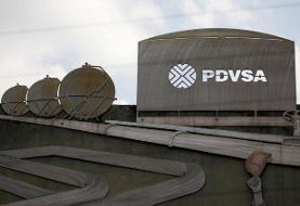 کمبود بنزین در ونزوئلا وخیمتر شد
