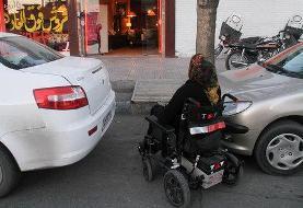 افزایش ۶ تا ۸ برابری برخی اقلام مصرفی معلولان/دولت برای تخصیص بودجه خساست نکند