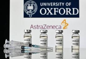 زمان جدید تزریق واکسیناسیون کرونا در ایران اعلام شد