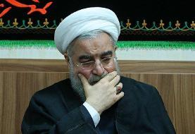 تسلیت روحانی به سید محمد خاتمی