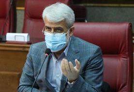 برگزاری نشست ستاد استانی راهبری و پایش اجرای سند تحول قضایی در دادگستری تهران