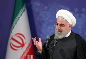 روحانی: اگر کسی دولت را تضعیف کند، طرفدار آمریکاست