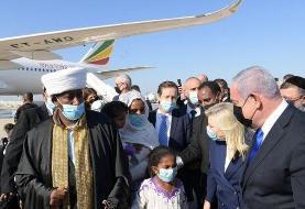 یهودیان اتیوپی به اسرائیل منتقل شدند