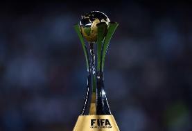 فرمت جام جهانی باشگاهها تغییر نمیکند