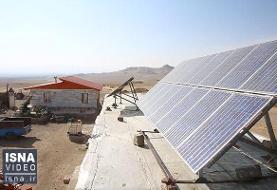 ویدئو / روستایی با انرژی خورشیدی، اما بدون برق