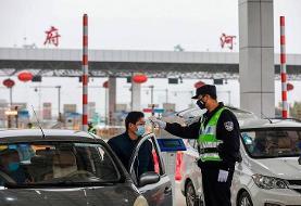 وضعیت محدودیتهای کرونایی در کشور