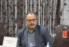 بازداشت مانکنهای زنده و یک مغازهدار در کرمانشاه | واکنش دادستان کرمانشاه به استفاده از ...