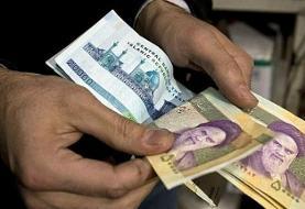 تغییر علامت بازدهی سکه و دلار