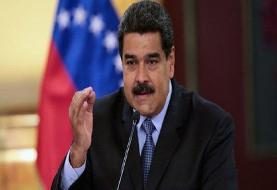 پیشنهاد عجیب نماینده آمریکا در امور ایران به همسر مادورو