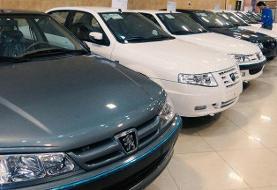 افزایش ۲ تا ۳۵ میلیونی قیمت خودروهای داخلی