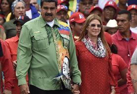 پیشنهاد آمریکا به همسر رییس جمهور ونزوئلا: طلاق بگیر؛ حمایتت می کنیم