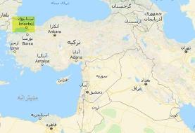 دیوار مرزی بین ایران و ترکیه