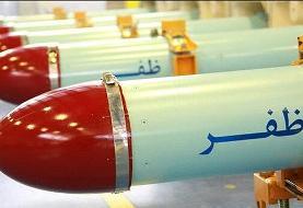 ببینید | نمادی از غرور ملی؛ معرفی دقیق موشک پرقدرت «ظفر»