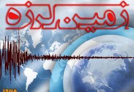 بستک استان هرمزگان با زمینلرزه ۴.۶ لرزید