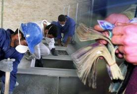 پیشنهاد افزایش پلکانی حقوق سال آینده کارگران