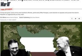 در رسانههای آمریکا؛ 'چراغ سبز' ترامپ به پومپئو و سیا برای 'ضربهزدن به ایران'