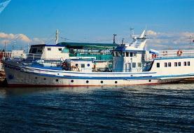 کشتی روس در مسیر ایران زمینگیر شد