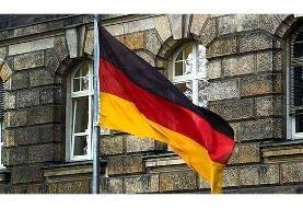 آلمان: اروپا منتظر سیاست دولت جدید آمریکا در رابطه با برجام است
