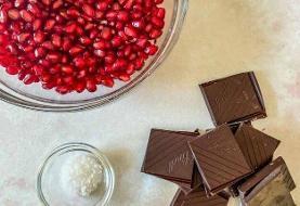 طرز تهیه آسان انار شکلاتی؛ شیرینی خوشمزه شب یلدا
