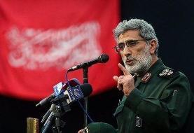 سفیر ایران در عراق سفر فرمانده نیروی قدس سپاه و دیدار با نخستوزیر را تایید کرد