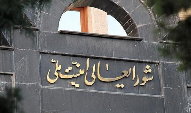شورایعالی امنیت ملی: نمیگذاریم از محسن فخریزاده استفاده ابزاری شود