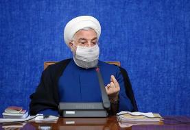 روحانی: وضعیت تهران