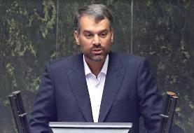 درخواست یک نماینده درپی افشای گزارش محرمانه هستهای ایران