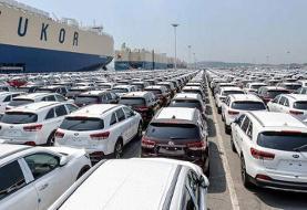 ممنوعیت واردات خودرو تا چه زمان ادامه دارد؟