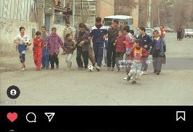 عکس زیرخاکی از مهدی پاشازاده در محله قدیمی